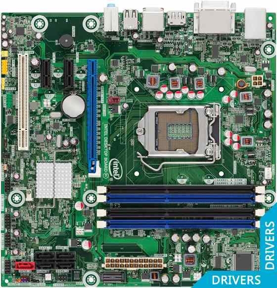 Драйвер на Материнскую плату Intel
