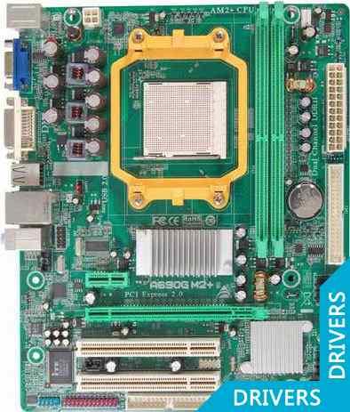 New Driver: Biostar A690G-M2 ATI SATA RAID